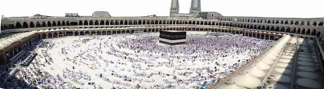 Custodianship of Kaaba