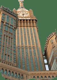 Picture of Burj Baiyat